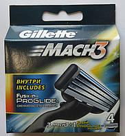 Картриджи Gillette Mach3 Оригинал 3 шт в упаковке+Gillette Fusion ProGlide Power 1 шт  производство Германия, фото 1