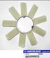 Крыльчатка вентилятора (пр-во SsangYong) 6652000523
