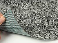 Ткань Мозаика серая для обивки и перетяжки салона автомобиля, автовелюр