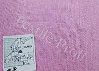 Ткань чистольняная - мешковина (розового цвета)