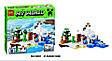 Конструктор Bela 10391 Майнкрафт Снежное укрытие (аналог LEGO 21120) 327 дет, фото 2