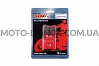 """Колодки тормозные (диск) на скутер   Yamaha JOG SA04   """"YONGLI""""   (красные)"""