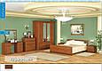 Шкаф 4Д2Ш ДАЛЛАС венге (Мебель-Сервис), фото 3