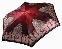 Женский зонт Три Слона ( механика, ЛЕГКИЙ ) арт.630-2