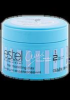 Глина ESTEL AIREX для моделирования волос с матовым эффектом, пластичная фиксация 65 мл