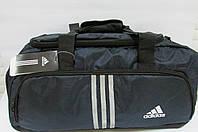 Сумка  Adidas (1503) синяя с белым код 0422 А