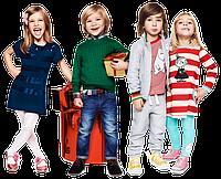Детская одежда для мальчиков, для девочек и бебики