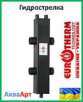 Гидравлическая стрелка Евротерм 100 кВт