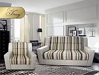 Комплект мягкой мебели Бонд