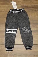 Спортивные штаны для мальчиков 4- 12 лет