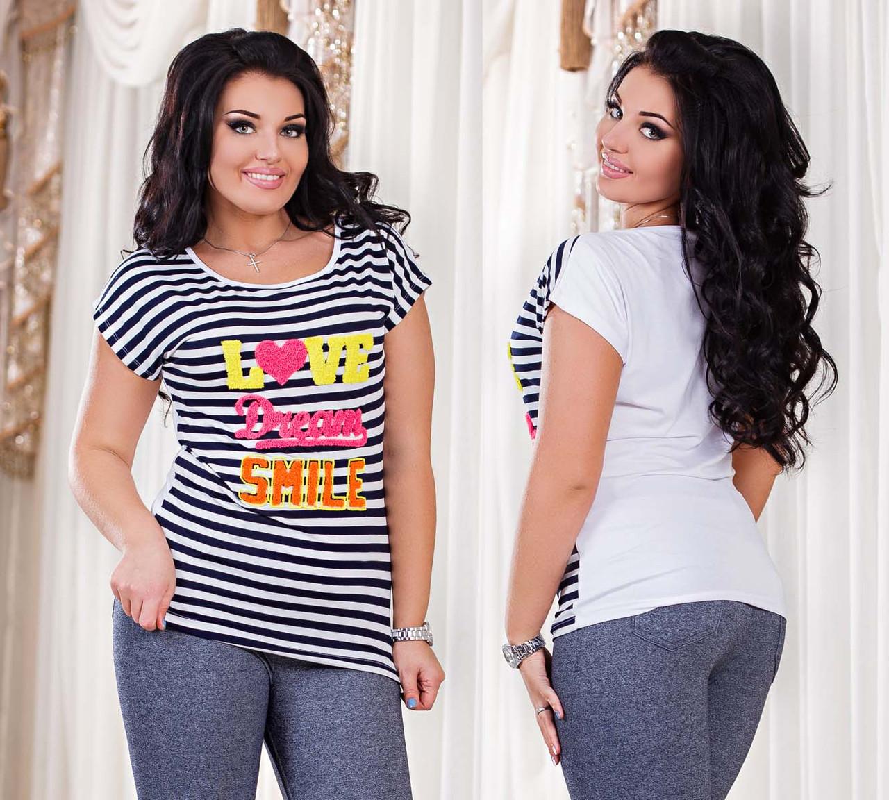 """Женская стильная футболка до больших размеров 7217 """"LOVE"""""""