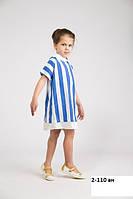 Платье детское 2-110 ан