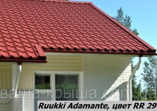 Металлочерепица Adamante Ruukki. Финская металлочерепица Адаманте Руукки в Херсоне 0,5 экстра мат