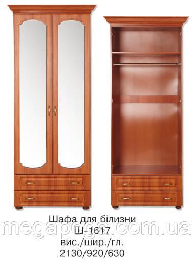 Шкаф Дженифер Ш-1617
