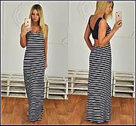 Женское длинное полосатое платье  без рукав