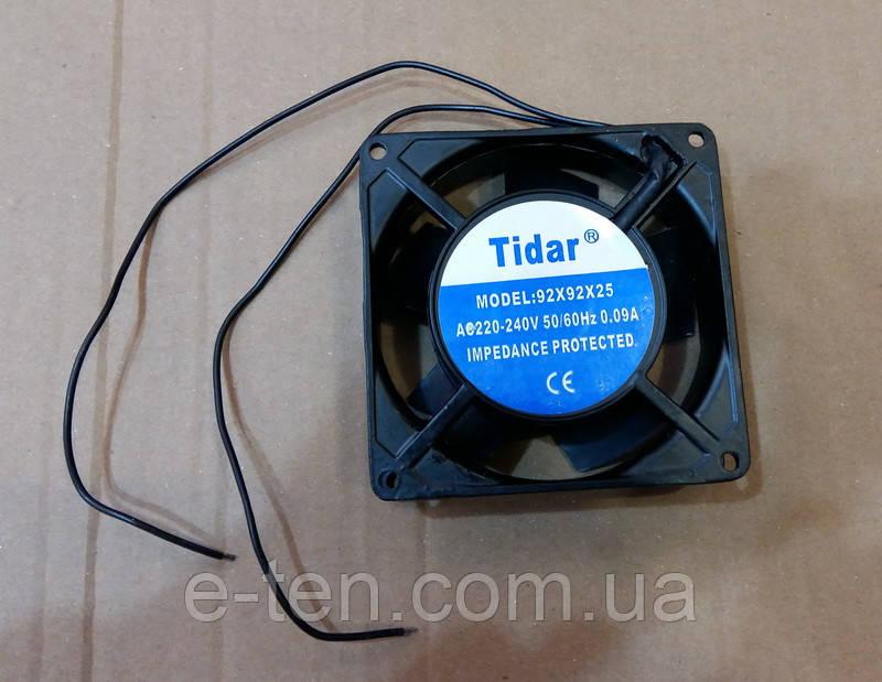 Вентилятор осевой универсальный Tidar 92мм*92мм*25мм / 220-240V / 0,09А / 12W (квадратный)