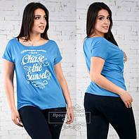 Женская футболка с надписью большого размера
