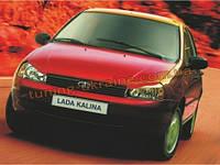 Реснички на фары на Lada-1117 Калина Универсал 2013+