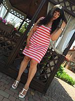 Платье морячка батал корал
