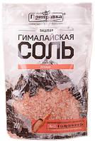 Гималайская соль розовая ,200 гр
