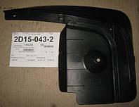 Брызговик задний правый (пр-во SsangYong) 7970608D00