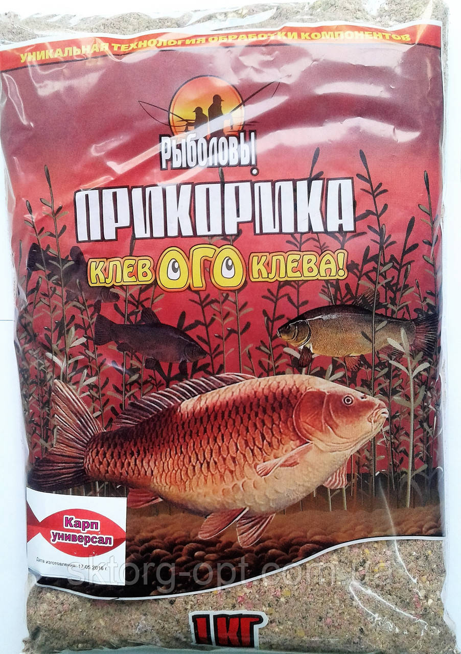 прикормка для рыбы цена