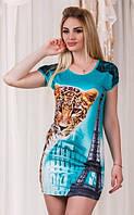 Облегающее женское платье мини с леопардовым принтом рукав короткий масло