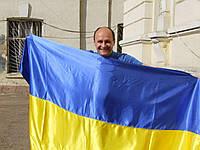 Флаг Украины атласный XXL 2,20 х1,40м, купить флаг украины, купити прапор України, фото 1