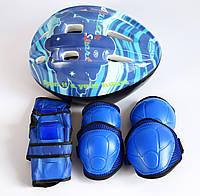 Набор, защита детская для мальчика, шлем + защита для локтей, колен и запястья