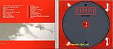 Музичний сд диск СКРЯБІН Балади (2012) (audio cd), фото 2