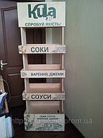 Изготовление стоек, стендов и витрин в Киеве