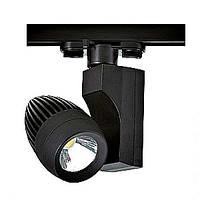 """Трековый светодиодный светильник """"VENEDIK-23"""" Horoz 23W 1947Lm (4200K) IP20, фото 1"""
