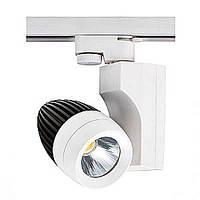 """Трековый светодиодный светильник """"VENEDIK-23"""" Horoz 23W 1947Lm (4200K) IP20"""