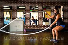Канат для кроссфита, д 40 мм., длина 10 м Crossfit Battle Rope с ручками , фото 2