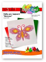 """Бабочка (розовая), серия """"Модульное оригами"""""""