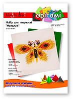 """Бабочка (желтая), серия """"Модульное оригами"""""""