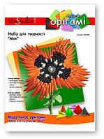 """Мак, серия """"Модульное оригами"""""""
