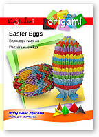 """Пасхальное яйцо, серия """"Модульное оригами"""", фото 1"""