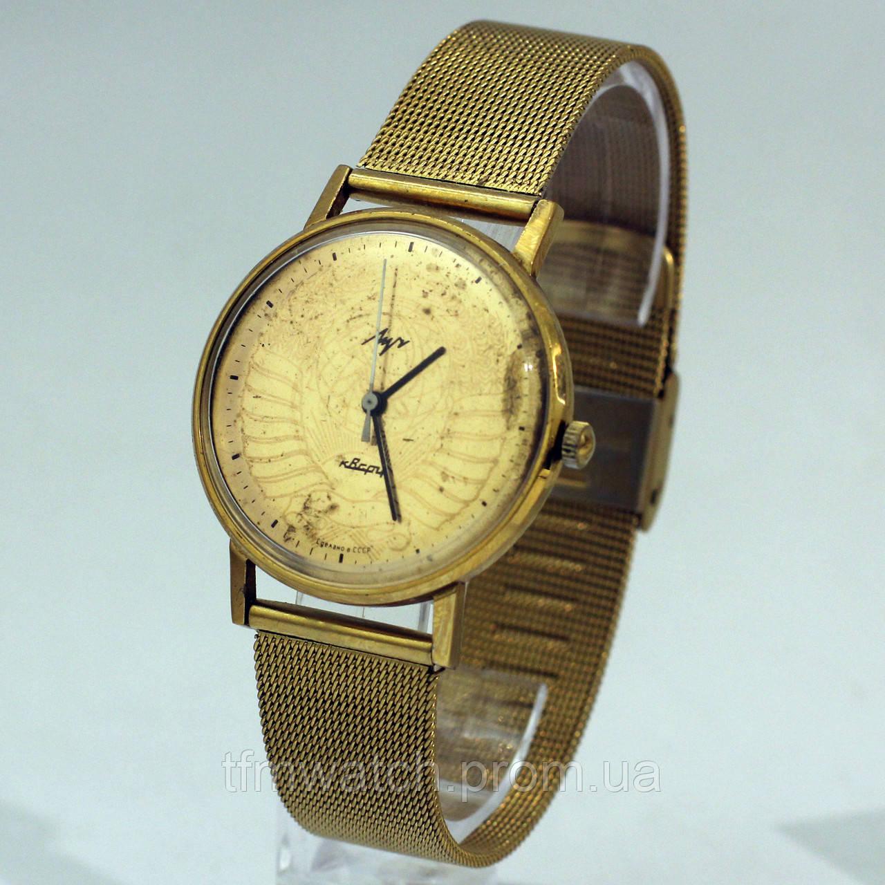Советские позолоченные часы Луч кварц