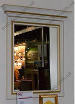 Зеркало Вайт 60  893х748х105мм ясень снежный  Гербор, фото 2