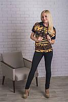 Костюм женский с лосинами