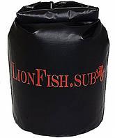 Гермомешки, Баулы LionFish.sub