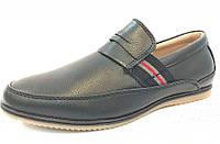Детские школьные туфли для мальчиков от фирмы TOM.M (разм. с 31 по 38)