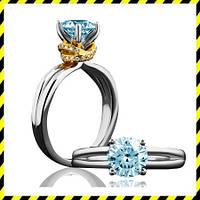 Золотое кольцо -DREAM- с голубым Бриллиантом 0,75 ct.!