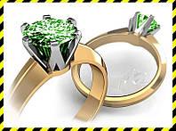 Золотое кольцо -Infinity- с зелёным бриллиантом 0,51 карат.