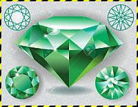 Зеленый натуральный Бриллиант 0,57 карат, круг 5,14 мм. Сертификат!