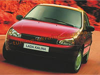 Реснички на фары на Lada Калина 1119 Хэтчбек 2013+