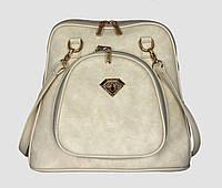 Бежева сумка-рюкзак, фото 1