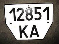 Дубликат номера на автомобильный прицеп