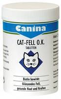Пищевая добавка с биотином для кошек Canina Cat Fell O.K. 100 т (Арт. - 201525)